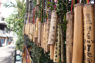 Wishes written on bamboos at Shifen