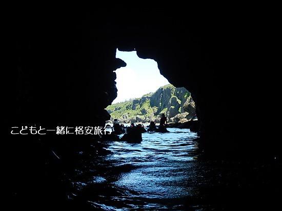 okinawaaonodoukutu201511