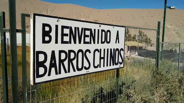 Barros Chinos (Mud Baths) in Mamiña, Tarapacá, Chile