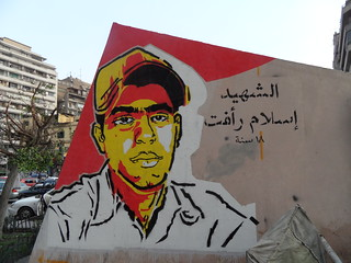 Egyptians will never give up the struggle for freedom and democracy.