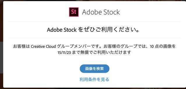 Adobe Stock