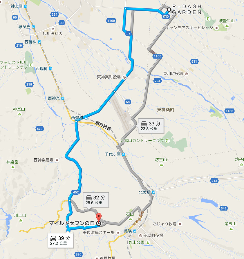 HOKKAIDO_TRIP2212