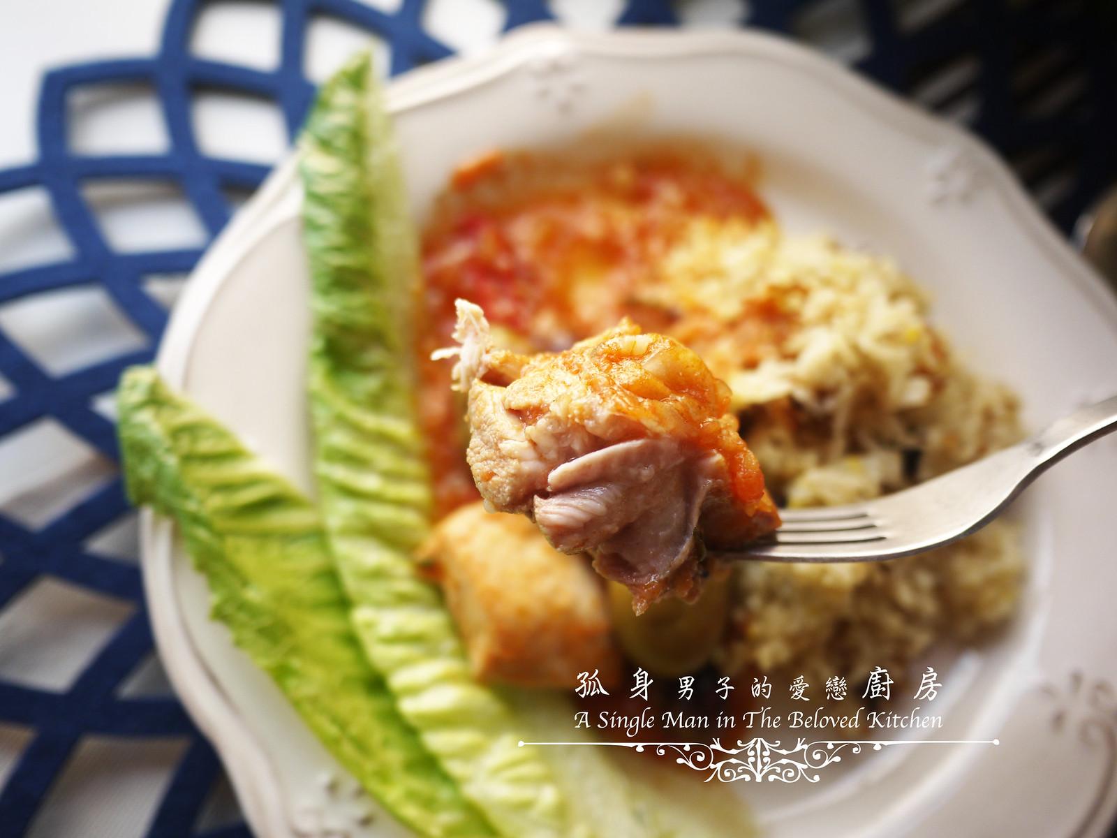 孤身廚房-蕃茄橄欖燴雞肉佐番紅花香米44