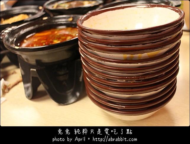 【熱血採訪】[台中]那個鍋(東海店)--學生最愛的那個麵吃到飽!新口味狂野泡椒鍋登場@西屯區 龍井區 東海
