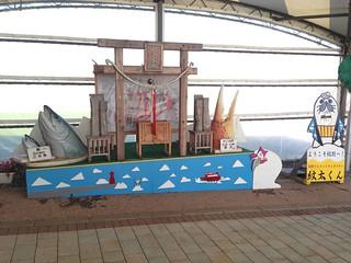 hokkaido-monbetsu-ice-breaker-garinko-pier-shrine