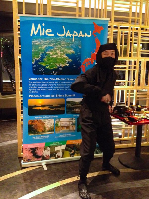 japan-ninja