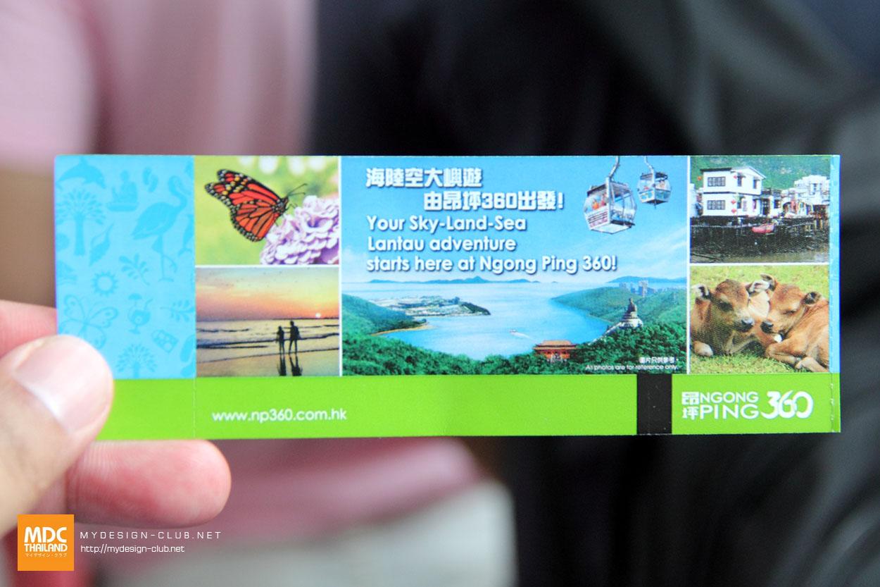 MDC-China-2014-114