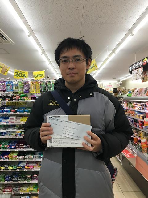 ローソン コンビニ受取りサービス 取材