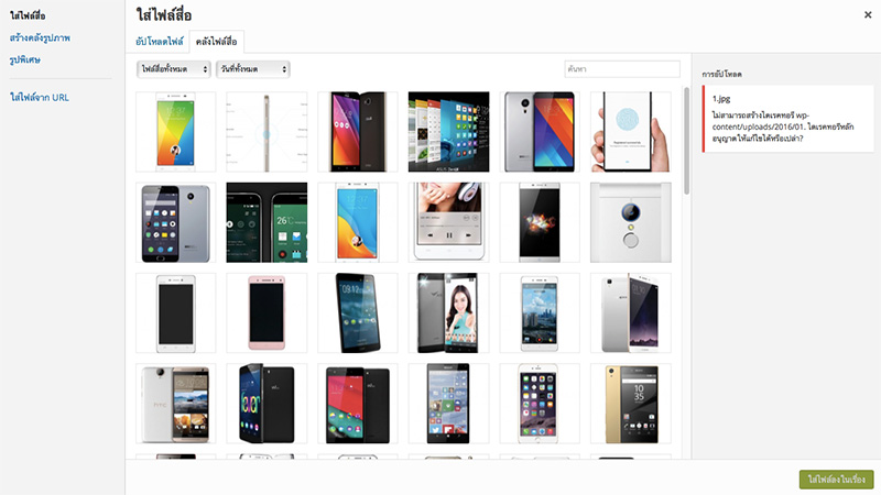 create folder uploads