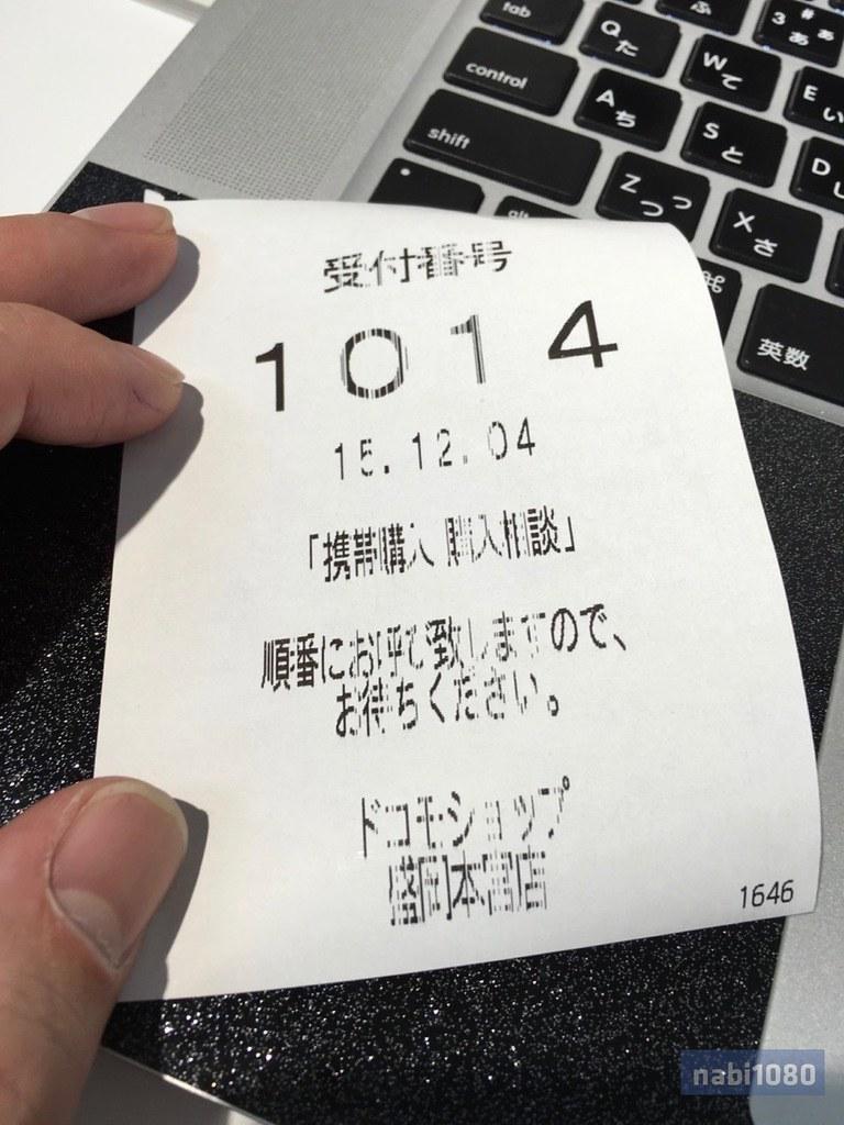 男達のiPad Pro02
