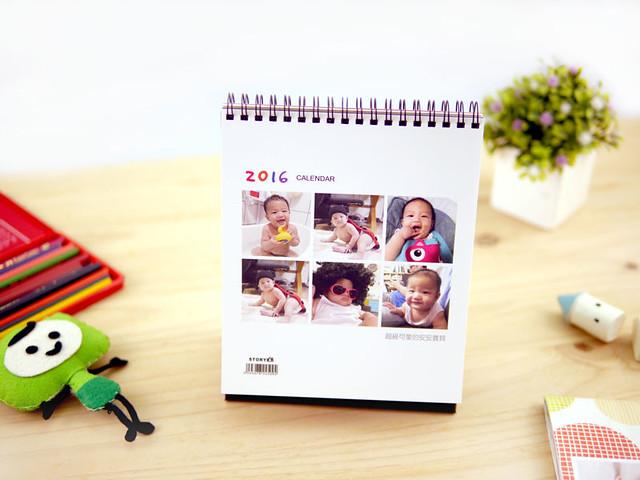 STORY365雙面桌曆照片目錄封底
