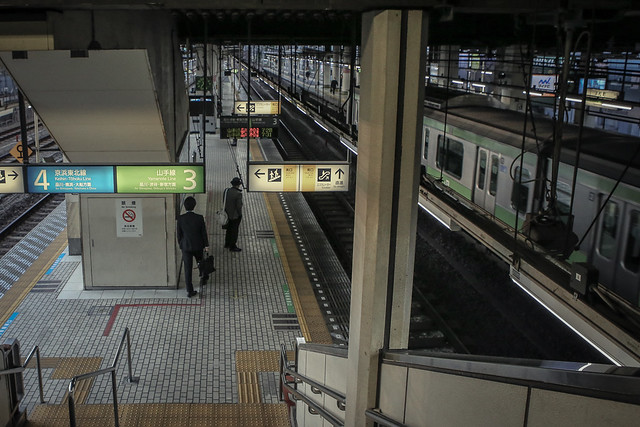 Tokyo_151226_1260