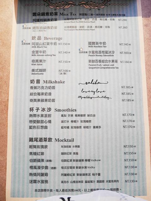 東區忠孝敦化站超夢幻下午茶咖啡館禾多HERDOR (8)