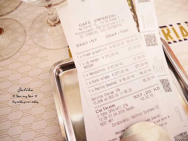 布拉格Cafe Imperial 帝國咖啡館 世界最美十大咖啡館 (29)