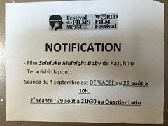 Shinjuku Midnight Baby rescheduled