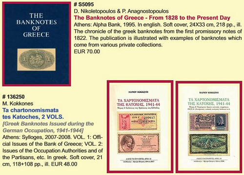 Banknotes of Greece