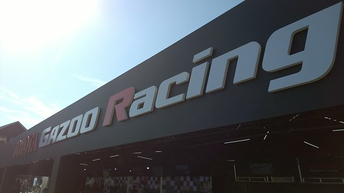 今年からGAZOO Racing名義に!