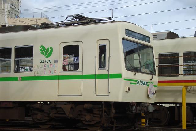 2015/09 叡山電車×NEW GAME! ラッピング車両 #33
