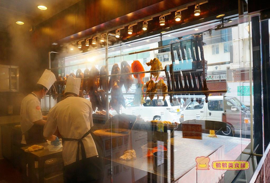 [食記] 香港。阿鴻