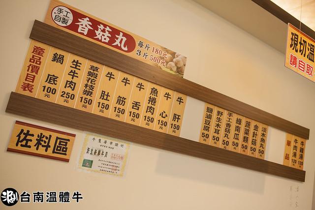 【南投埔里美食餐廳】最道地的台南小吃/早餐-牛肉湯埔里餐廳也吃的到