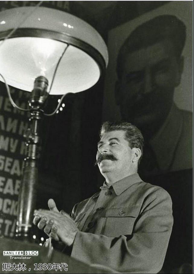 苏联初期人像(格奥尔吉·泽利马摄)23