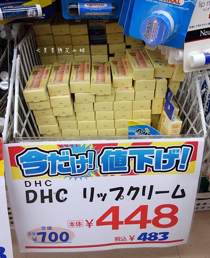 21 日本東京大阪旅遊必買藥粧、伴手禮分享 ~ 日本東京大阪旅遊購物