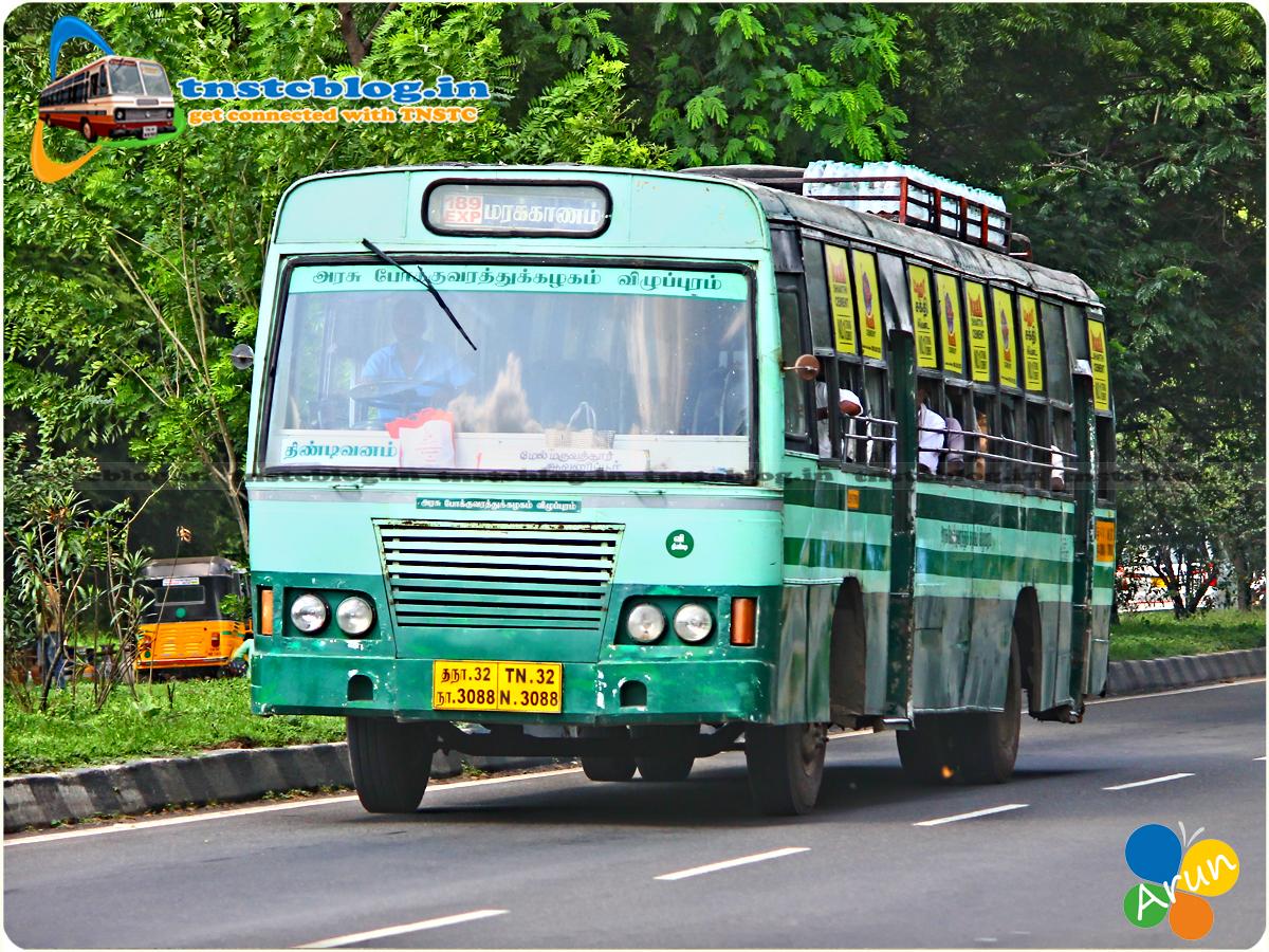 TNSTC Villupuram