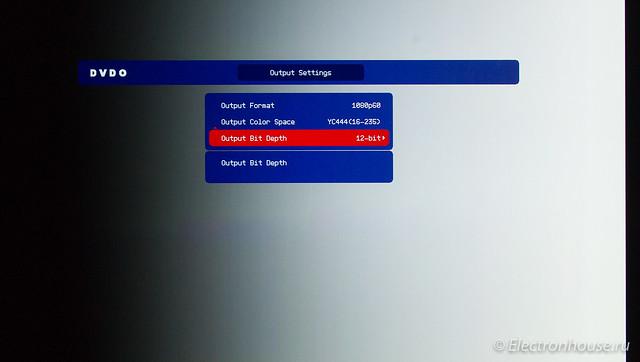 VP-VWL520 1080p 60Hz 12bit