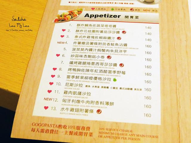 台大附近好吃美食餐廳推薦gogopasta (5)