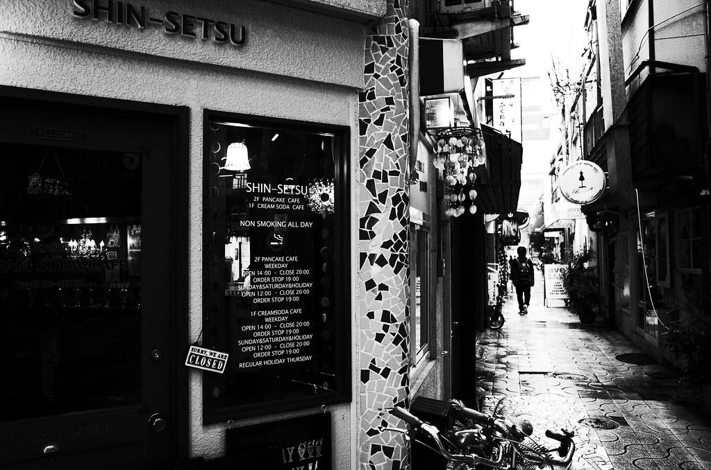Shin-Setsu