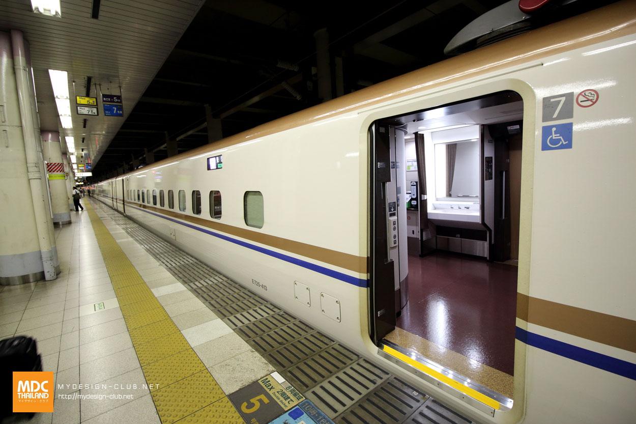 MDC-Japan2015-875