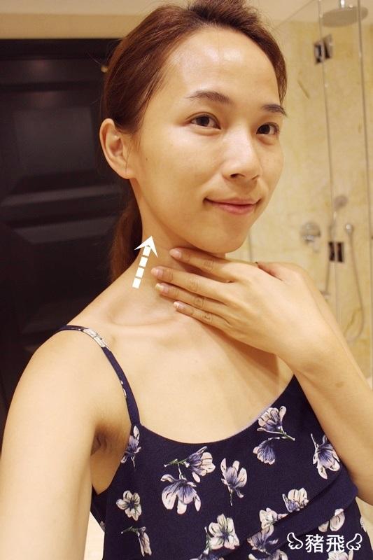 SK-II 超肌能緊緻活膚霜 (1)