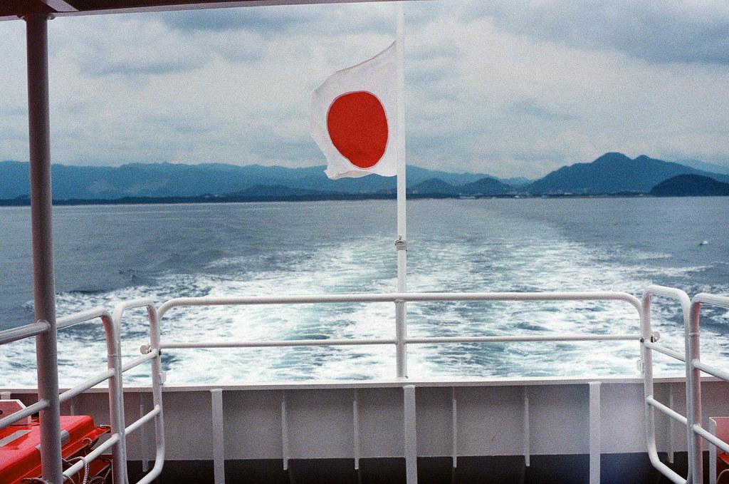 相島 Ainoshima, Fukuoka 2015/09/02 出海了!  Nikon FM2 / 50mm Kodak UltraMax ISO400 Photo by Toomore