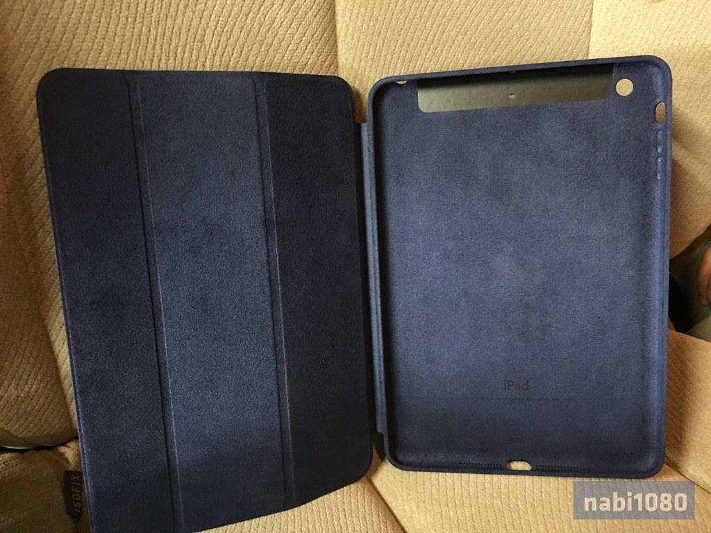 iPad mini 2Smartcase03