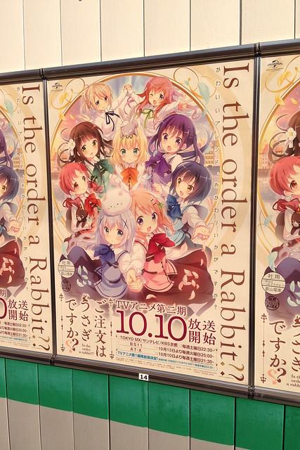 2015/10 叡山電車修学院駅 ご注文はうさぎですか??ポスター #02