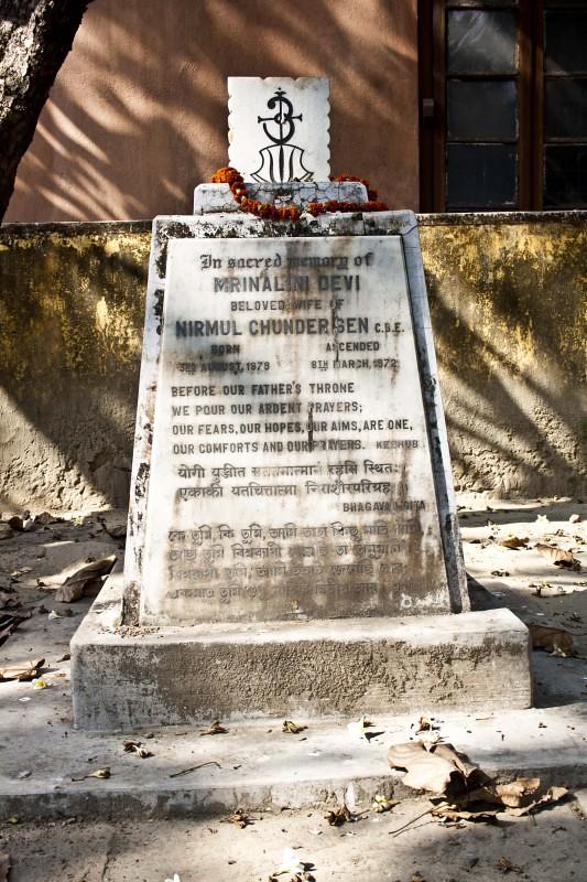 Nabadebalaya - Grave of Nirmal Chandra Sen - Brahmo Cemetery, Kolkata, India