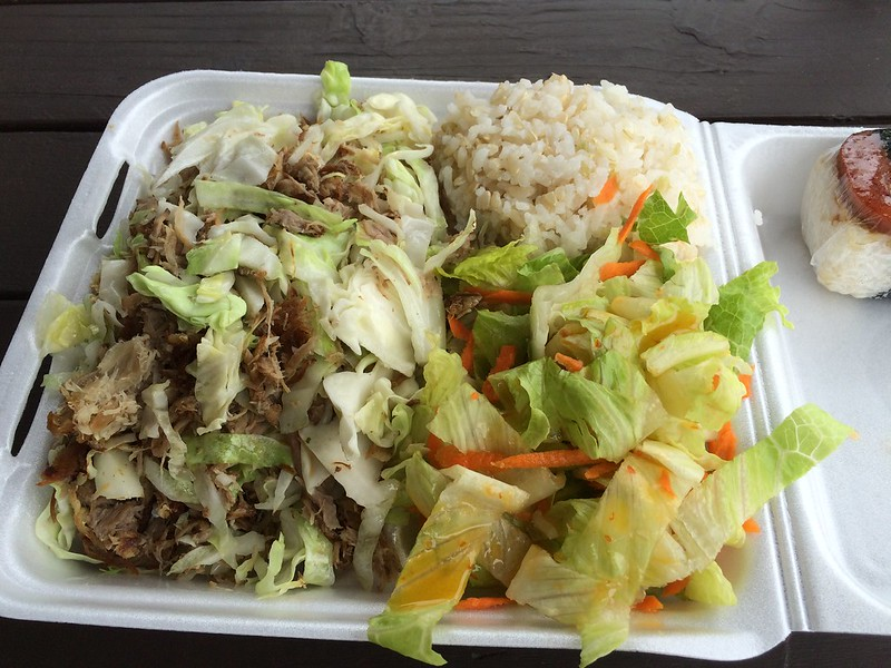 Kalua pork rice plate from Local Food. So good after surfing.