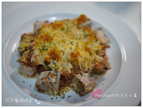 莎莎醬焗烤鮭魚.jpg