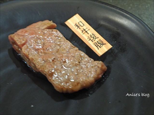 京東燒肉專門店_027