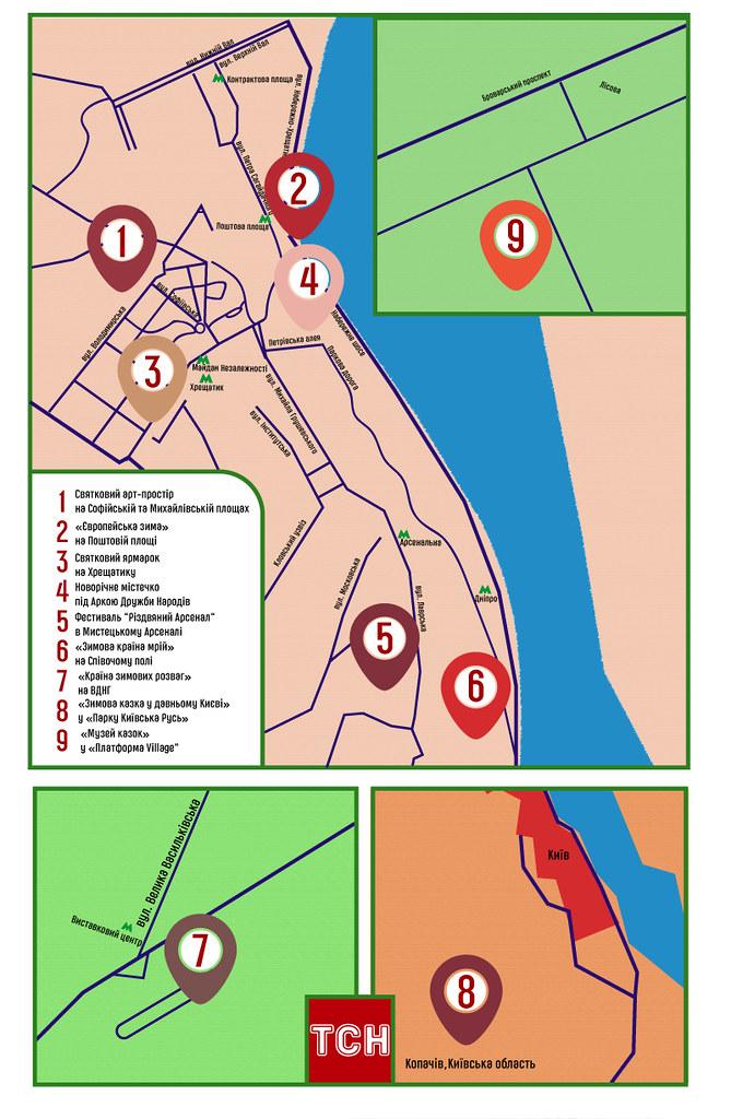 карта киева для нг