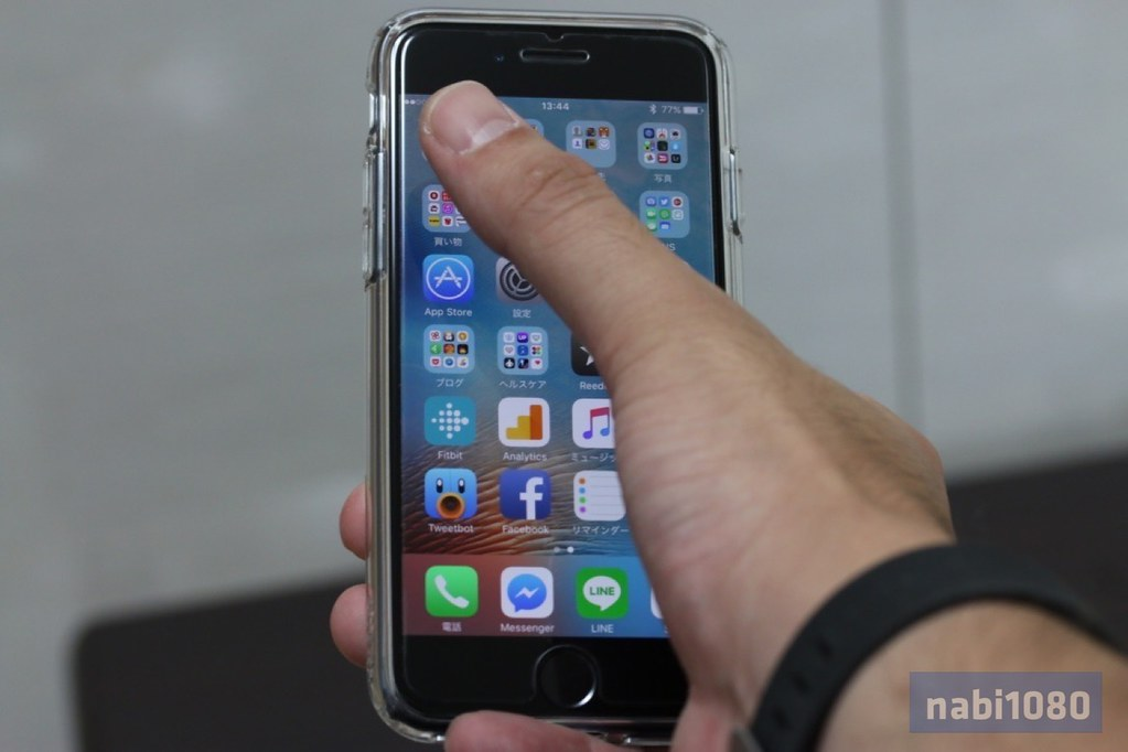 iPhone 720