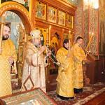 Всенощное бдение в кафедральном Свято-Успенском соборе города Новороссийска
