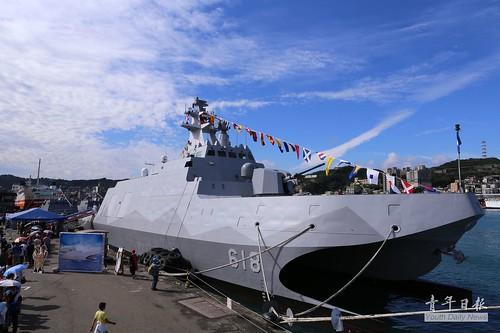 105年海軍基隆地區艦艇開放活動