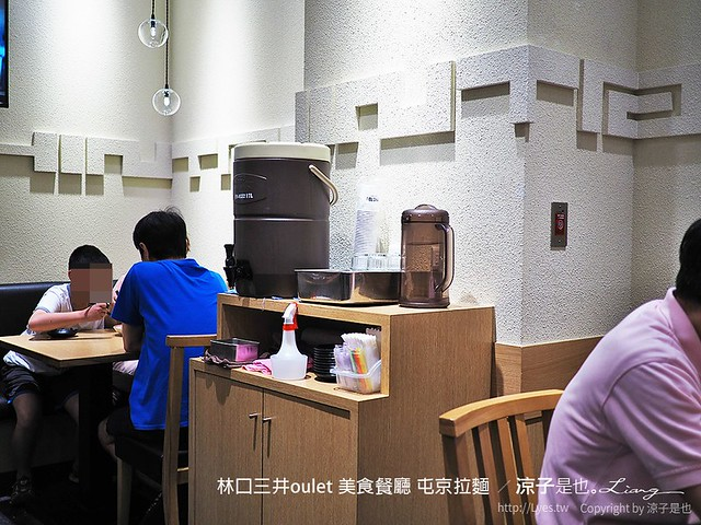 林口三井oulet 美食餐廳 屯京拉麵 24