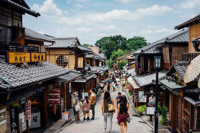 Kyoto_254
