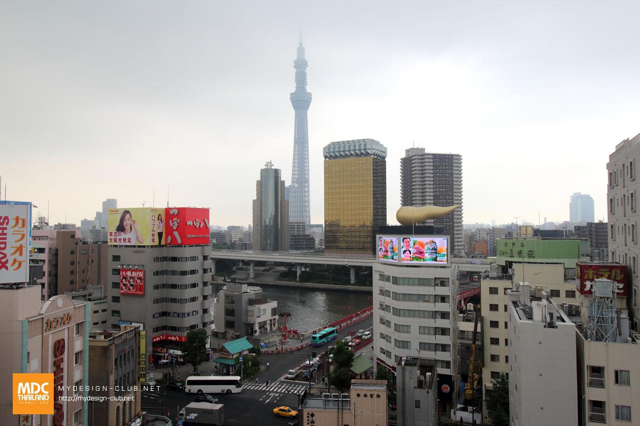 MDC-Japan2015-755