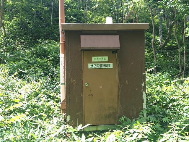 焼岳 中尾温泉ルート 雨量観測所