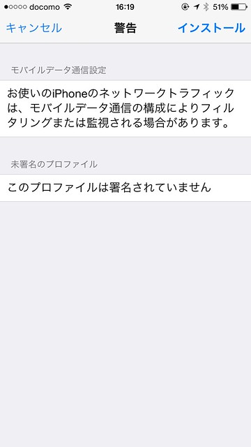 IMG_7694