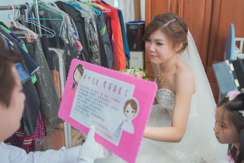 20150718台北花園酒店婚禮記錄 (313)