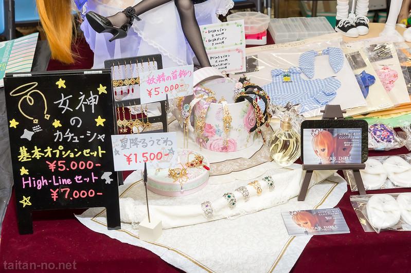 Dollshow44浜松町FINAL-1106-DSC_1083